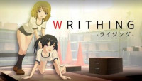 Writhing Super HD-Quality 3D 2013