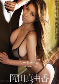 Mayuka Okada – Love Training