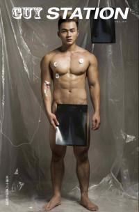 Asian Gay Man Mega Pics Archive