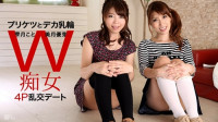 Tokimeki – Swinging Girlfriends