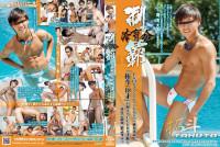 Athletes Conquest – Takuto – Super Sex, HD