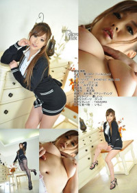 Tokyo-Hot N0792 – Yui Aoyama (n0792) (Tokyo Hot)