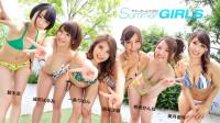 Summer Girls 2016