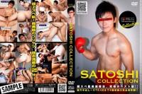 Satoshi Collection – Super Sex