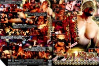 Gayce Avenue – Anal Descent (Disc 1)