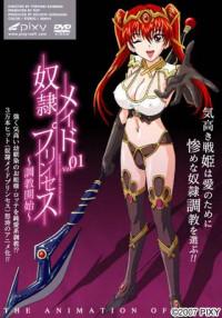 Dorei Maid Princess – Extreme HD Video