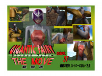 Gigantic Fairy 07 The Movie 3D HD New Series 2013 Year