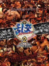 Gangbang Japooon Vol. 2