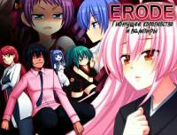 Erode The Ruinous Kingdom And Vampires