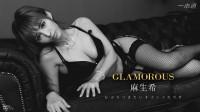 Glamorous Aso Nozomi