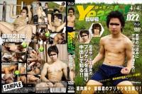 WIG-077 – Athletes Magazine Yeaah № 022 – Gays Asian, Fetish, Extreme