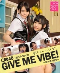 Akubi Yumemi, Runa Kobayashi – Give Me Vibe