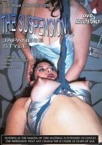 California Star – The Suspension