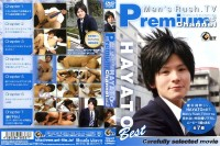 Premium Channel Vol.3 – Hayato Best – Gay Sex HD