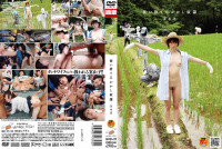 Shinobu Kasagi Disposable Slave Scarecrow ♀