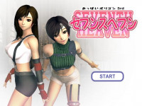 Hentai Flash Games Collection Part 1