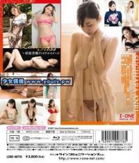 Anri Sugihara Lcbd-00776