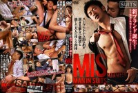 Mis – Man In Suits (2017)
