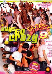 Guys Go Crazy Vol.9 Glory Hole Lelujah