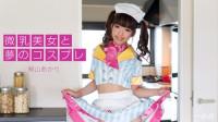 1Pondo Drama Collection – Akari Kiriyama (110317-600)