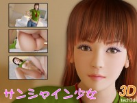 Sunshine Girl 3D HD New Series 2013 Year