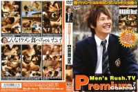 Premium Channel Vol.7 – Hikaru Best – Gay Love HD