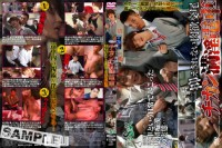 Loaded Train – Asian Gay Sex, Fetish, Extreme