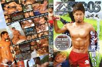 Zex 5 – Dai Yamazaki – Best Gays HD
