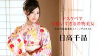 Kimono Beauties