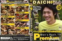 Premium Channel Vol.4 – Daichi Best