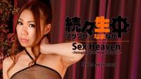 Sex Heaven – Swinging Well-shaped Big Tits
