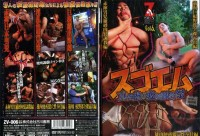 SM-ZV 6 – Real Slave Transformation Training Festival – Asian Gay, Hardcore, Blowjob