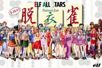 Elf All Stars Datsui Jan