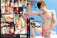 Exit-006 – My Chemical Boy Romance – Shun Nagatomo – Hardcore, HD, Asian