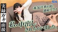 Gachi Movie 1099 Mayuko – Reality Gachi Interview Part 134