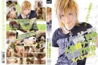 Star Is Born Sakuya 18yo First-ever Anal – Men Love