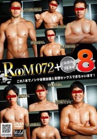 Room 072 + Anal Specialty Vol. 8