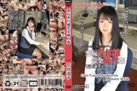 Tokyo-Hot Part N1115 Cute Pussy Receptionist – Atsuko Ishida
