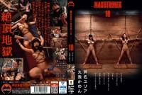 Masotronix – Part 10