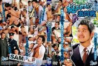 (Ko – Tyson Sportus) Men's Erotic Suit Hard Battle