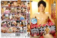 Gayce Avenue – Love With Osamu Mukai