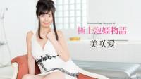 Ai Misaki – Check A Slender Beauty