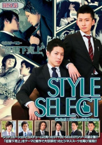 Style Select Choice Vol. 2 – Businesssuit Returns