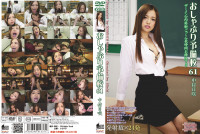 Nakamura Hisaki Pacifier Preparatory School Vol 61 Part 1 FHD