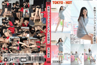 Ai Nanao – Body Offer Model (n0825) (tokyo-hot)