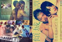 A Weird Story Of The Beauties – Asian Sex