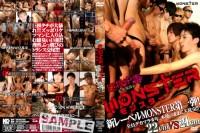 Monster Big Cock Addiction – Gays Asian, Fetish, Cumshot – HD