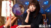 Heyzo Part 1405 Mika Kirishima