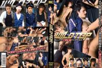 Wild Top – Super Sex HD