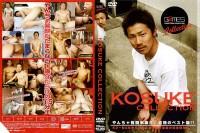 Kosuke Collection – Men Love